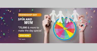 Amazon Friendship Day Spin and Win Quiz