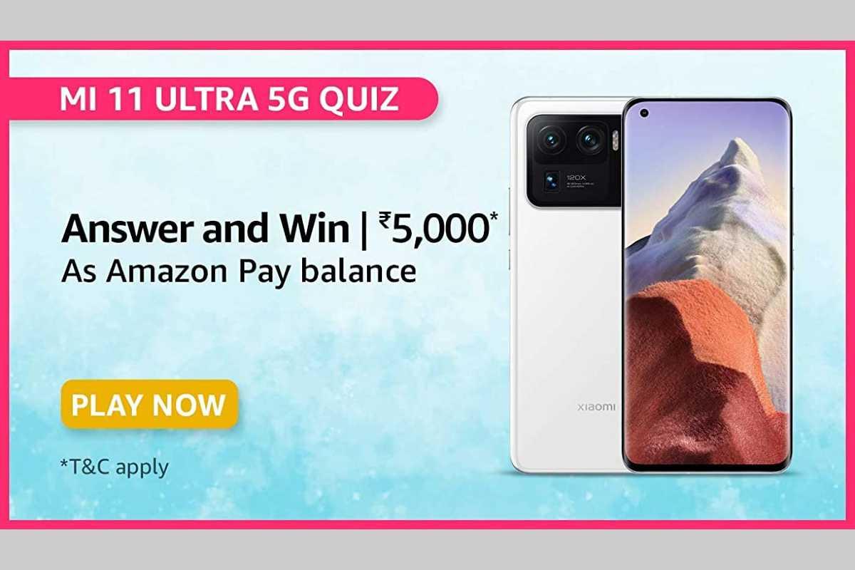 Amazon Mi 11 Ultra 5G Quiz