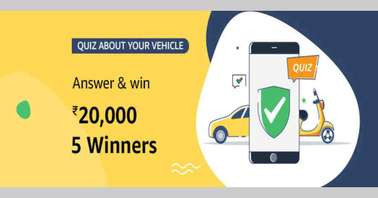 Amazon Quiz About Your Vehicle