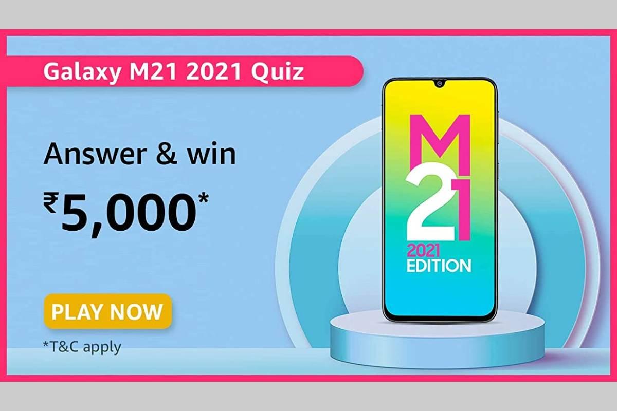 Amazon Samsung Galaxy M21 2021 Edition Quiz