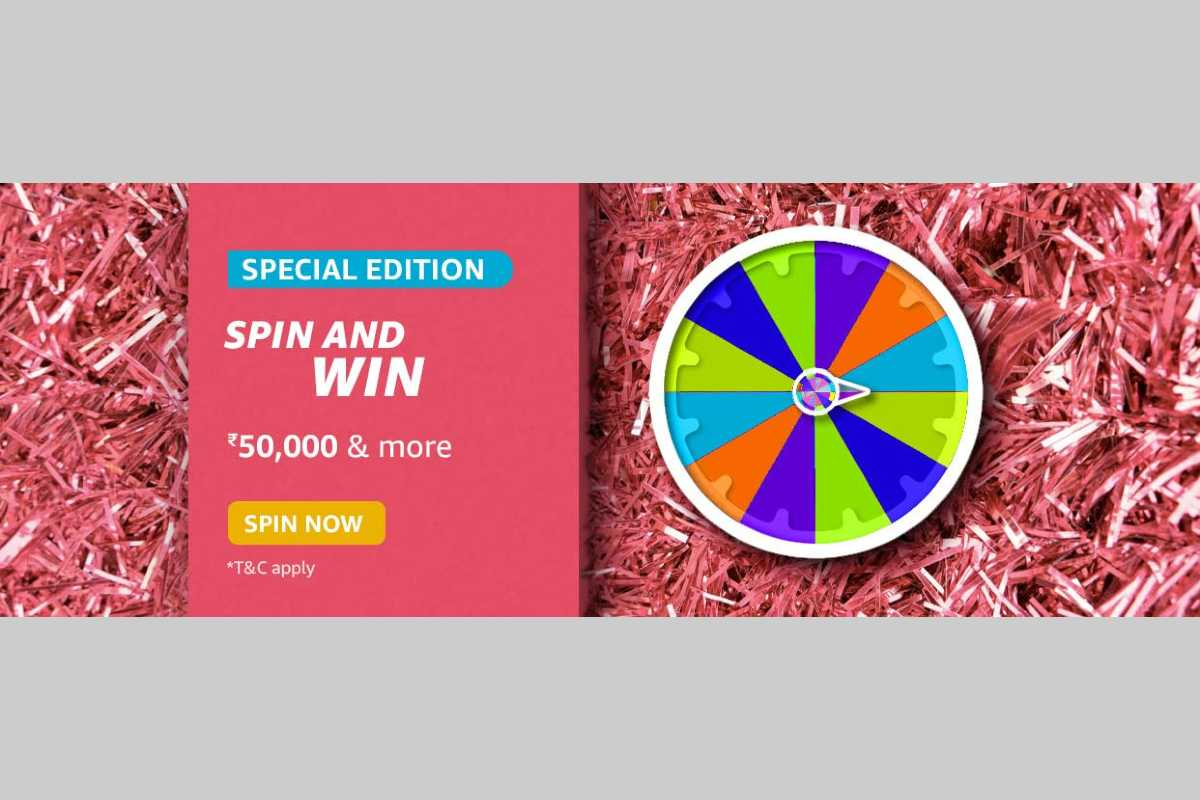 Amazon Special Edition Spin and Win Quiz