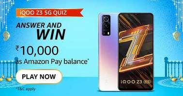 Amazon iQOO Z3 5G Quiz