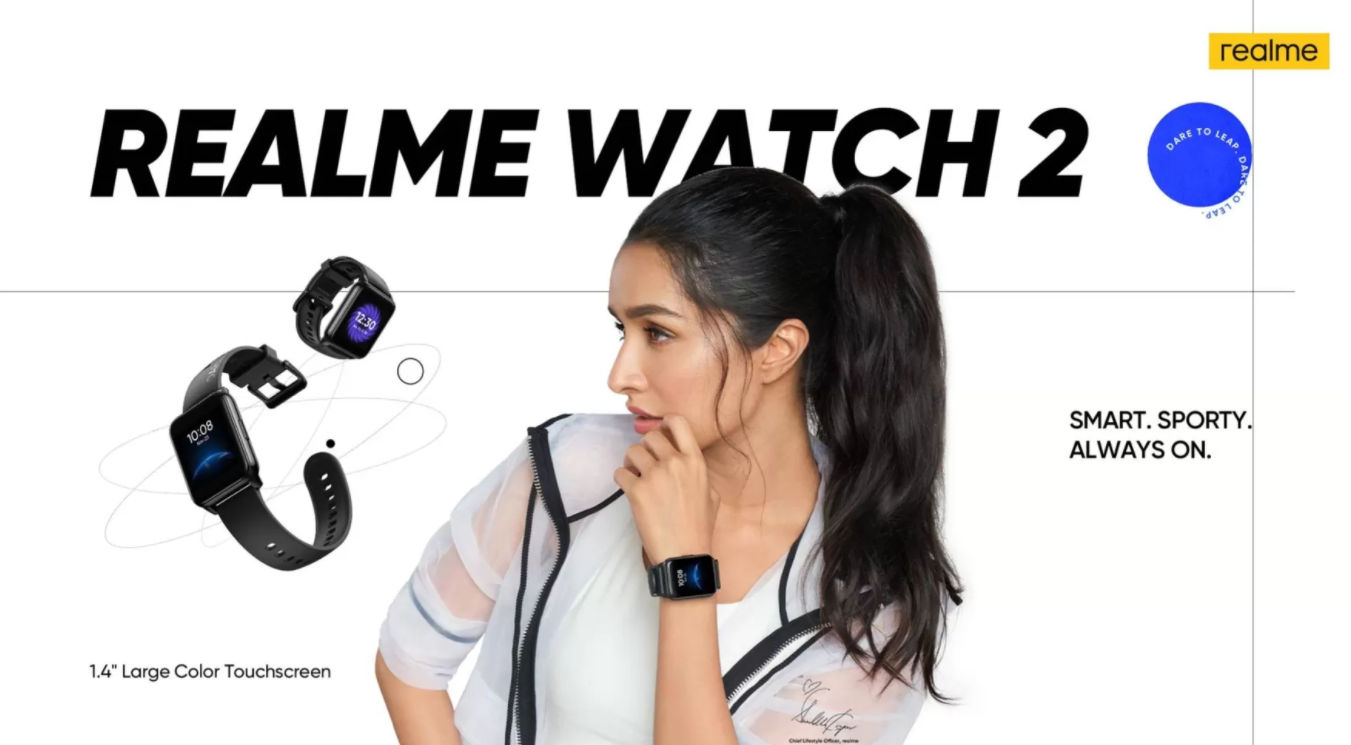 Realme Watch 2 product page