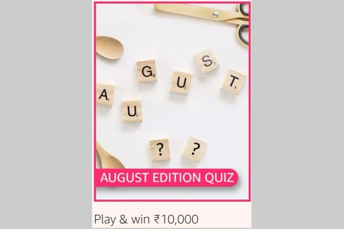 Amazon August Edition Quiz