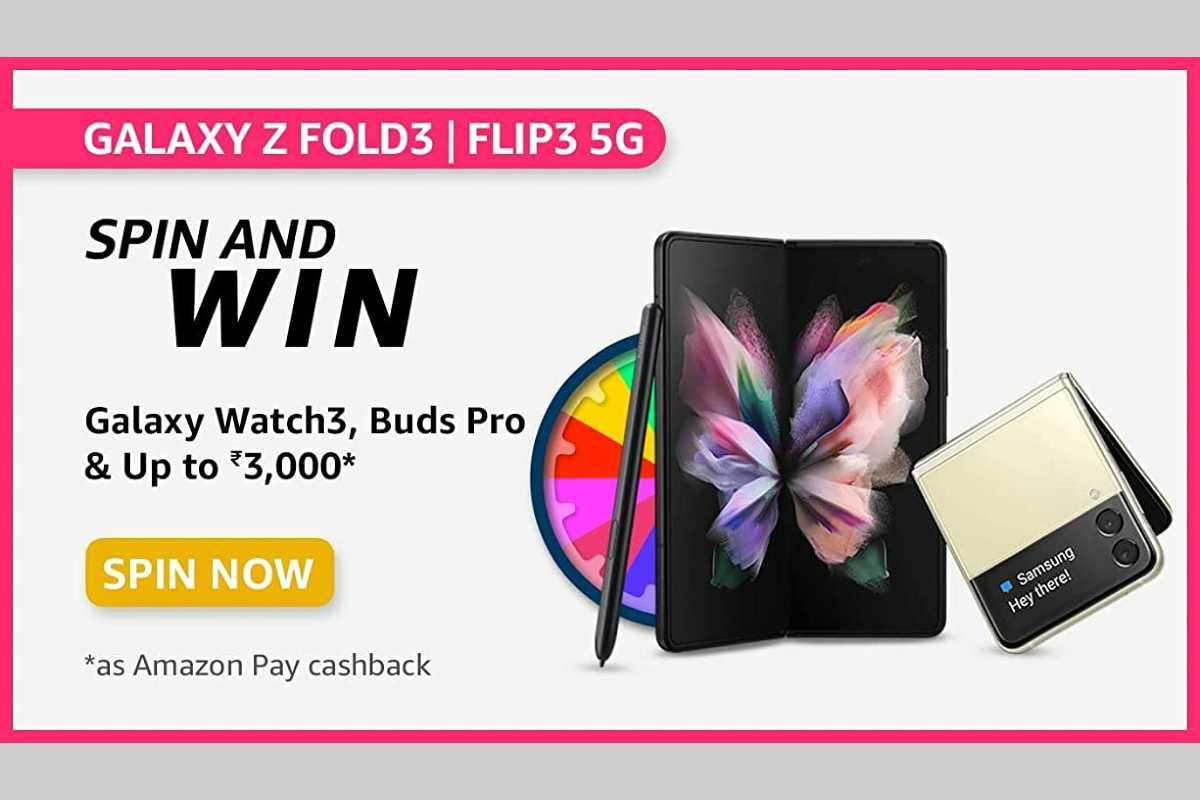 Amazon Samsung Galaxy Z Fold3 Z Flip3 Spin and Win Quiz