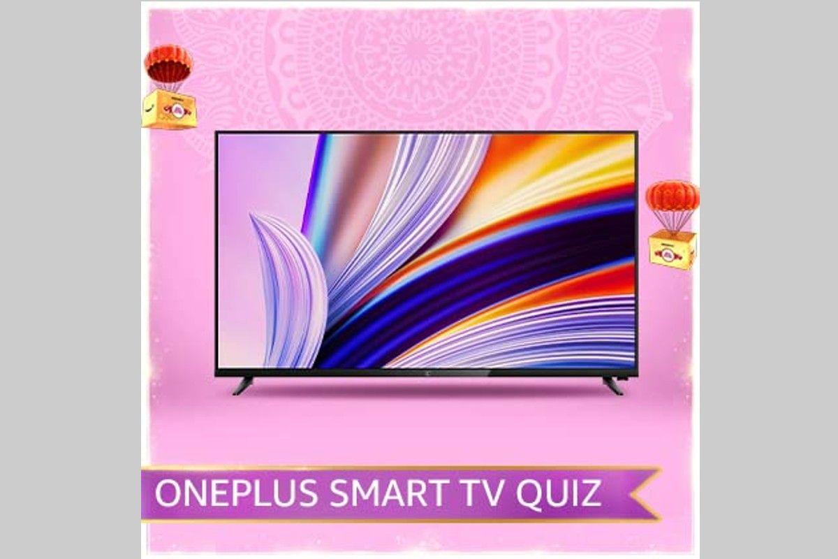 Amazon OnePlus Smart TV Quiz