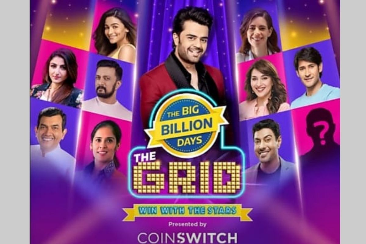 Flipkart The Grid Win With The Stars Quiz