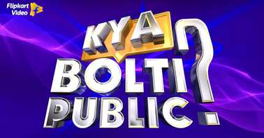 Flipkart-Kya-Bolti-Public-Quiz-RJ-Anmol