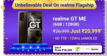 Realme GT Master Edition Big Billion Days sale offer