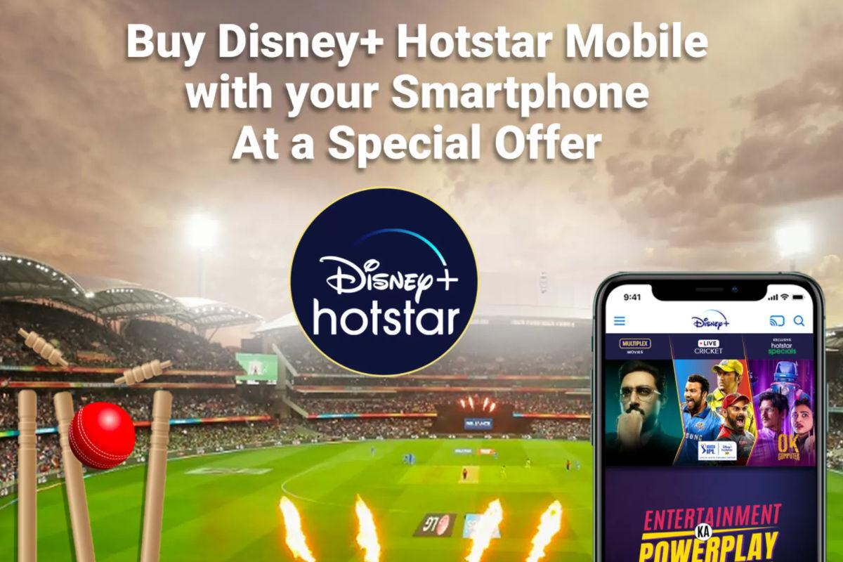 disney+ hotstar offer