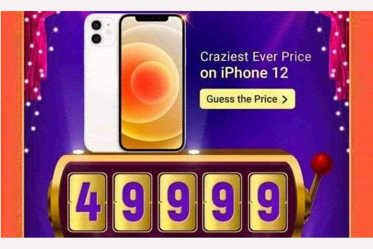 Apple iPhone 12 discount on Flipkart Big Billion Days sale