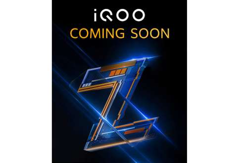 iQOO Z5 India launch officially teased, Amazon availability confirmed
