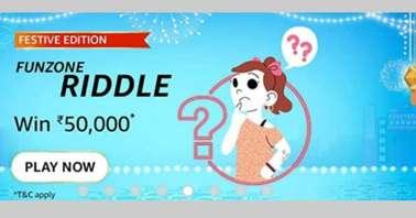 Amazon Festive Edition Funzone Riddle