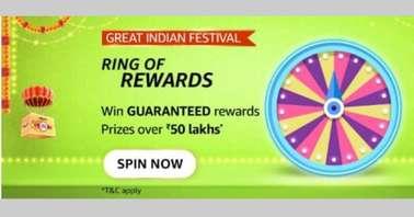 Great Indian Festival Ring of Rewards Quiz